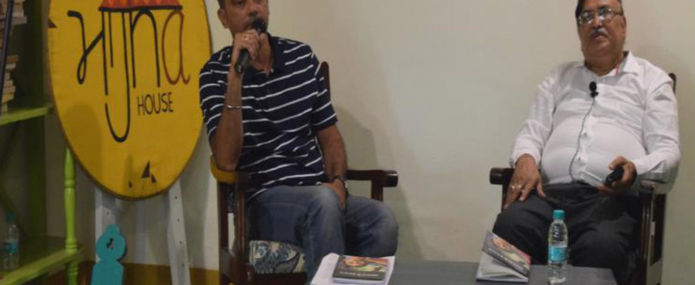 Munshi Premchand: A Retrospective.