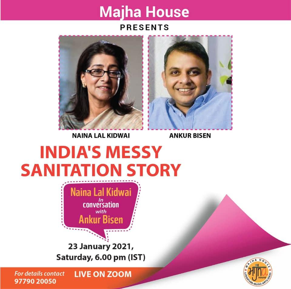 majha house
